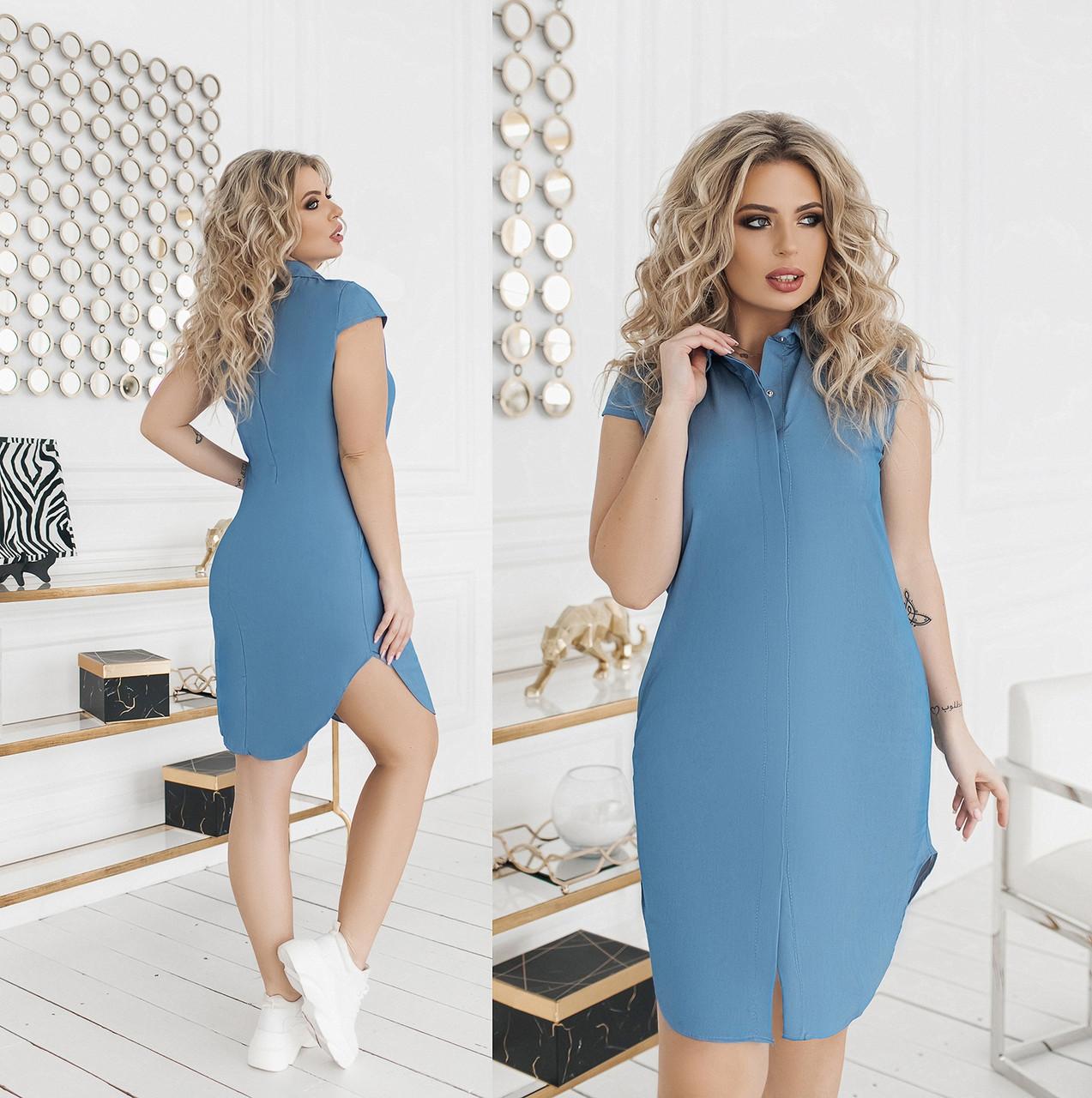 Женское летнее короткое платье.Размеры:48,50.+Цвета