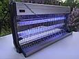 Інсектицидна лампа Maltec EGO-02-40W (Знищувач комах промисловий), фото 3