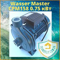Центробежный поверхностный насос для полива Wasser Master CPM 158 0.75 кВт