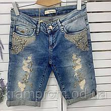 Стильные джинсовые шорты женские со стразами Турция raw 44