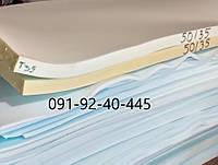 Поролон 50 мм в листах 1м*2м 35 плотность мебельный (50 жесткость ST3550)