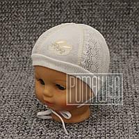 Детская тонкая хлопковая шапочка р. 36-38 0-3 мес на завязках для новорожденного на лето 946 Бежевая