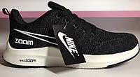 Летние кроссовки Nike zoom 41-45 размеры, черные кроссовки, кроссовки найк зум, белая подошва пена