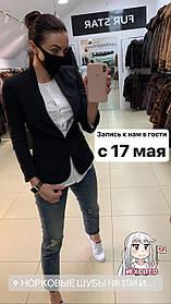 Друзья, с 17 мая шоурум начинает работу - ждем всех в гости на примерку норковых шубок по распродаже - короткие 10 000 гривен, длинные 15 000 гривен