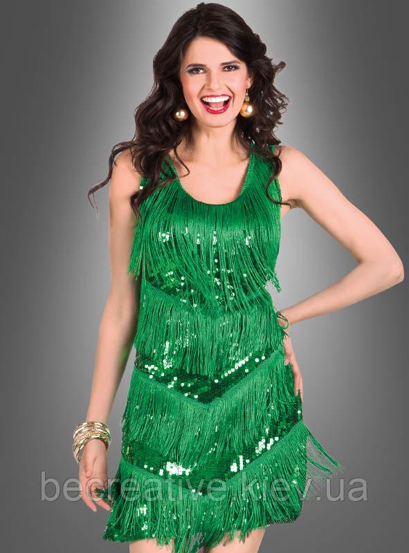 Зеленое платье с бахромой для карнавала и не только