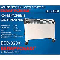 Обогреватель конвекционный Беларусмаш БОЭ-3200 (2 кВт)