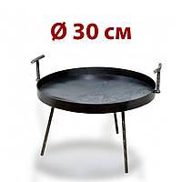 Походная сковорода из диска бороны 30 см (только Сковорода)
