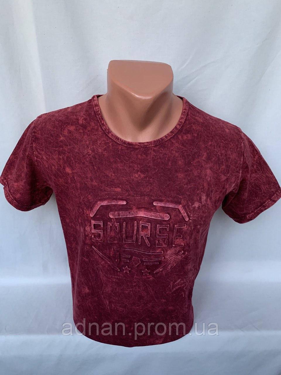 Футболка мужская варенка Regata, накатка стрейч коттон SOURSE 002 \ купить футболку мужскую оптом