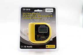 Лазерная линейка CP 3010