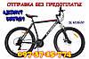 ✅ Горный Велосипед Azimut Energy 26 D+ ЧЕРНО-СИНИЙ 21 Рама, фото 8