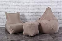 Бежевый набор мягкой бескаркасной мебели (кресло мешок груша, диван, пуф)