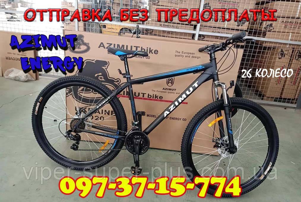 ✅ Горный Велосипед Azimut Energy 26 D+ ЧЕРНО-СИНИЙ 21 Рама