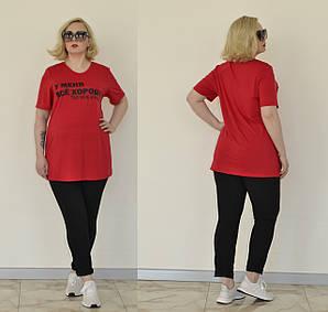 Удлиненная женская футболка в больших размерах с надписью 10uk645