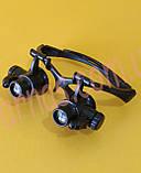 Бинокуляр очки бинокулярные со светодиодной подсветкой 9892G, фото 3