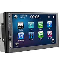 Автомобильные магнитолы / Автомагнитола с сенсорным экраном 2Din MP5 7023 с GPS