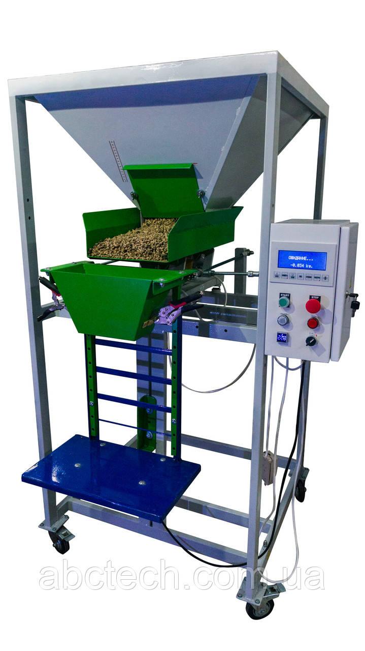 Весовой дозатор для сыпучих продуктов ВД-3