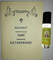 Акафист и масло святителю Льву епископу Катанскому