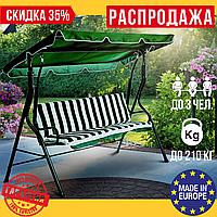 Садовые Качели 3 Места Jumi Garden Зеленые до 210 кг Польша