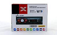 Автомобильные магнитолы / Автомагнитола MP3 8228 ISO + BT