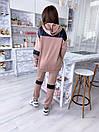 Женский спортивный костюм с удлиненным худи и вставками экокожи 17spt899, фото 4