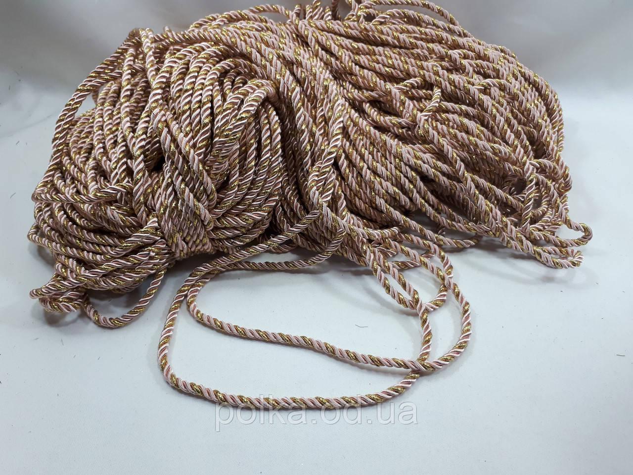Кручений декоративний шнур (канат), ширина 5 мм, колір пудровий з золотом (1уп=92метра)