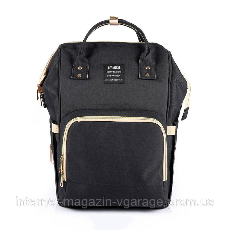 Сумка - рюкзак для мамы Черный ViViSECRET