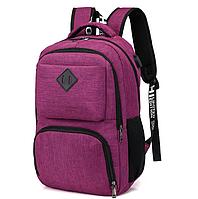 Городской стильный бордовый рюкзак с USB зарядкой и отделением под ноутбук, рюкзак с зарядкой для телефона
