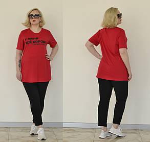 Удлиненная женская футболка в больших размерах с надписью 10blr645