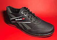 Знижка -50% Чоловічі кросівки Reebok / Мужские кроссовки Reebok 40-45 р
