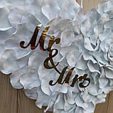 Біле серце з пелюсток троянди  з написами Mr & MRS., фото 5