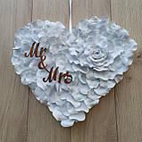 Біле серце з пелюсток троянди  з написами Mr & MRS., фото 6