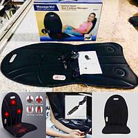Массажный авто чехол (массажер) на сидение Seat Cushion Massage 2 в 1