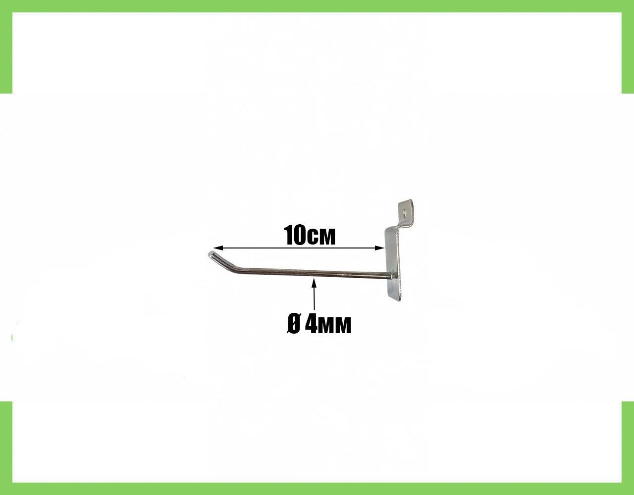 Крючок хромированный в экономпанель 10 см