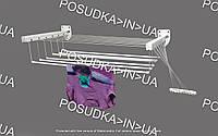 Сушилка настенно-потолочная для белья Флорис 2 м