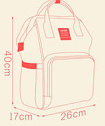 Сумка - рюкзак для мамы Лисички ViViSECRET, фото 8
