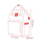 Сумка - рюкзак для мамы Серый ViViSECRET, фото 2