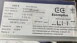 Электроды для сварки высоколегированных сталей, н/ж ОЗЛ-6, 4мм, 5 кг, фото 6
