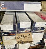 Электроды для сварки высоколегированных сталей, н/ж ОЗЛ-6, 4мм, 5 кг, фото 4