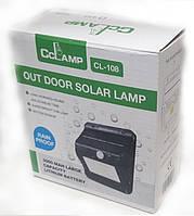 Настенный уличный светильник с солнечной батареей с датчиком движения CcLamp