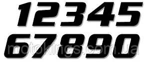 BLACKBIRD ЦИФРЫ НОМЕРНЫЕ 3ШТ. (21X11 см ) PROSTE, ЧЕРНЫЙ ЦВЕТ  NR0 (E5049/20/0)