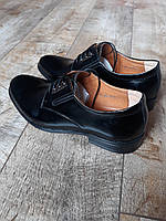 Туфли кожаные Vivaro