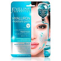 Ультраувлажняющая корейская тканевая маска 8в1 Eveline Cosmetics (5901761968170)