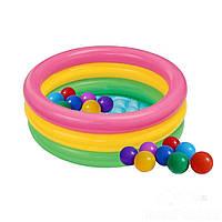Детский надувной бассейн Intex 58924-1 «Радуга», 86 х 25 см, с шариками 10 шт