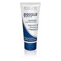 Молочко для лица и шеи Eveline Cosmetics Double White (5901964013516)