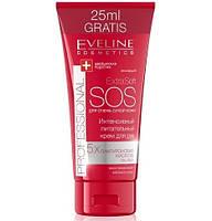 Крем для рук Eveline Extra Soft SOS Cream Интенсивный питательный 125 мл (5901761905199)