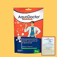 AquaDoctor C-60, 1 кг. Химия (хлор) для бассейна. Быстрый (шок) хлор Аквадоктор в ГРАНУЛАХ быстрого действия