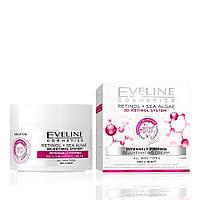 """Омолаживающий крем """"Интенсивный лифтинг"""" для всех типов кожи Eveline Cosmetics 50 мл (5901761912296)"""