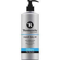 Бальзам для сухих волос Romantic Professional Hydrate Hair Balm 850 мл (5903116737462)