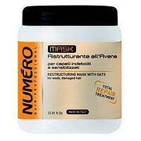 Восстанавливающая маска для волос с экстрактом овса Brelil Numero 1000 мл (8011935052875)
