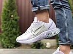 Мужские кроссовки Nike Joyride Run Flyknit (белые) 9361, фото 5